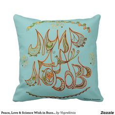 Peace, Love & Science Wish in Russian Throw Pillow