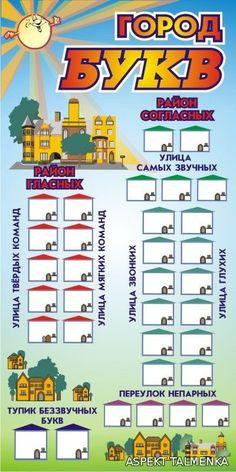 www.stendi-viveski-tablichki.ru publ 10