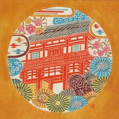 八坂神社 | 芹沢 銈介 | 作家別検索 | 亰ギャラリー|日本新薬株式会社 Japanese Design, Illustrations And Posters, Collage, Textiles, Layout, Gallery, Artist, Graphics, Japan Design