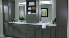 Martha explains why her PurestyleTM cabinetry is great in any room of the house—even the bathroom—and introduces the new color Brook Trout from her Martha Stewart LivingTM cabinetry line at The Home Depot. Shop This Video