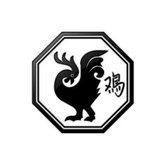Chinese Zodiac Rooster, Rooster Images, Ninja Gear, Ferrari Logo, Vinyl Wall Decals, Cute Animals, Symbols, Tattoo Ideas, Art