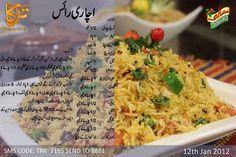 Achari rice