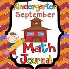 This 21 page math journal is perfect for math practice each day.  It can be used as morning work, whole group, small group, or as homework.  Each p...