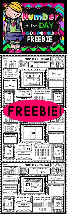 FREEBIE: This freebie includes 3 pages from my Number of the Day Set. Do your students need extra practice with number sense? These Number of the Day Worksheets are perfect for morning work, seat work or centers that includes many common core standards. T