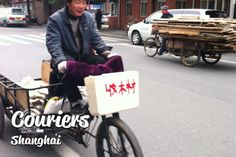 #bicycle #Couriers in Shanghai