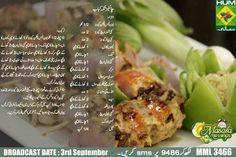 hum masala recipe in urdu Chef Recipes, Snack Recipes, Cooking Recipes, Rice Recipes, Indian Snacks, Indian Food Recipes, Ethnic Recipes, Shireen Anwar Recipes, Kitchens