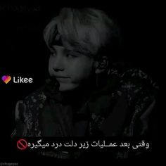 New Funny Videos, Cute Funny Baby Videos, Foto Do Exo, Foto Bts, Bts Eyes, Bts Jimin, Jhope, Taehyung, Bts Dance Practice