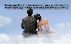 Shayari Urdu Images: Hindi Love Shayari SMS with Images