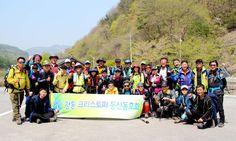 강동 크리스토퍼클럽 | 2013. 5.4(토) | 경북 봉화 청량산