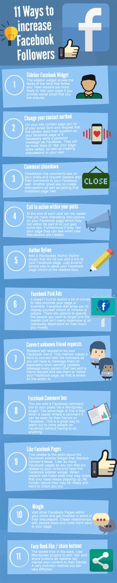 11 Ways To Increase Your Facebook Followers http://socialmediarevolver.com/11-ways-increase-your-facebook-followers/