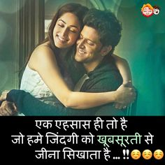 Hrithik Roshan Yami Gautam Starrer Upcoming New Latest Hindi Film Movie Flick Kaabil Official Trailer Releasing On January 2017 Kaabil New Posters Hindi Movies Online, Watch Free Movies Online, Watch Movies, Streaming Vf, Streaming Movies, Hrithik Roshan, Bollywood Stars, Bollywood Cinema, Latest Bollywood Movies