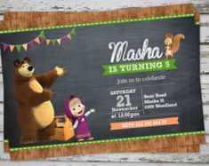 HOT 30% Masha and the Bear Birthday Party Package by RoomOfDesign
