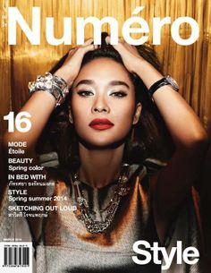 Chermarn Boonyasak wearing Giorgio Armani on the cover of Numéro Thailand #16