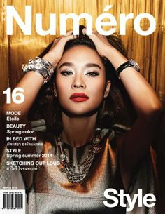 Chermarn Boonyasak wearing Giorgio Armani on the cover of Numéro Thailand #16