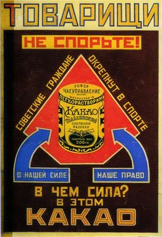 Alexandre Mikhaïlovitch Rodtchenko  1891 - 1956 Александр Михайлович Родченко Artiste russe à la fois peintre, sculpteur, photographe et designer