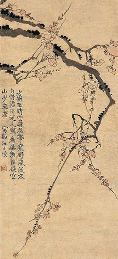 Painted by the Qing Dynasty artist Wang Shishen 汪士慎 Plum Blossom.