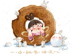 Mid-Autumn Festival on Behance Bunny Painting, Cartoon Painting, Food Painting, Chinese New Year Holiday, Christmas And New Year, Boy Illustration, Food Illustrations, Mid Autumn Festival, Moon Cake