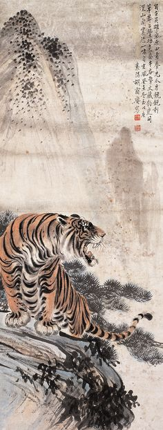 Chinese brush Tiger, down the memory lane with that one :) Japanese Painting, Chinese Painting, Chinese Art, Chinese Brush, Tiger Chinese Zodiac, Old Poster, Tiger Painting, Painting Tattoo, Year Of The Tiger