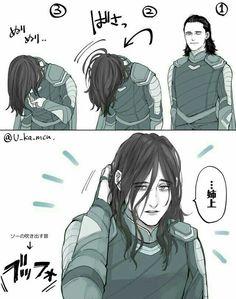 Now I'm know a secret Loki Thor X Loki, Marvel Dc Comics, Marvel Avengers, Loki Fan Art, Loki God Of Mischief, Avengers Memes, Marvel Memes, Spideypool, Tom Hiddleston Loki