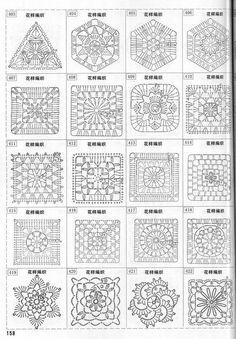 Crochet Granny Square Pattern Beautiful 20 Ideas For 2019 - kolye Crochet Motifs, Granny Square Crochet Pattern, Crochet Blocks, Crochet Diagram, Crochet Stitches Patterns, Crochet Chart, Crochet Squares, Love Crochet, Crochet Flowers