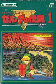 'The Legend of Zelda' (Cartridge) - 1992 Nintendo (Famicom) http://www.mediator.io/