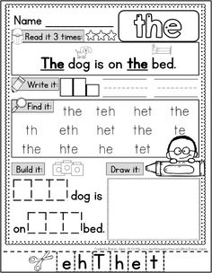 Blog post on sight word ideas- FREE word wall cards and sight word practice page.