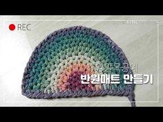 (양말목공예) 반원매트 만들기 / upcycle / ring crafts - semicircular mat / finger needle / 半圆垫 - YouTube Crochet Hats, Beanie, Socks, Knitting Hats, Beanies, Sock, Stockings, Ankle Socks, Hosiery
