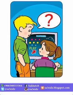 نشاط تعليمي: ماذا أسأل ؟ Brain Activities, Teaching Activities, Therapy Activities, Subtraction Kindergarten, Kindergarten Worksheets, Receptive Language, Speech And Language, Story Sequencing Pictures, Pediatric Physical Therapy