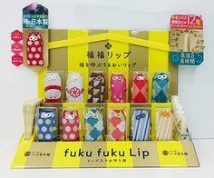 年の初めは、初詣で神社を訪れたり、着物姿の人々を見かけたりと、日本の伝統文化の魅力に改めて気づかされた方も少なくないのでは?お守り&リップクリームが斬新な「福福リップ」「... Sock Display, Display Boxes, Pop Design, Display Design, Toy Packaging, Packaging Design, Amazing Website Designs, Perfume Display, Paper Stand