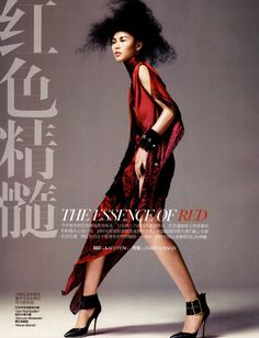 lie wen for vogue germany | Liu Wen Editorial for Vogue China, October 2009