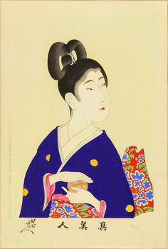 """""""Shin Bijin"""" (The True Beauty) A girl is holding a ball which has intricately patterned designs by various colored threads. Her hair-do was popular for a child of aristocrats in the Heian Court. Japanese Painting, Chinese Painting, Chinese Art, Japan Illustration, Japanese Textiles, Japanese Prints, Kirigami, Art Japonais, Art Database"""