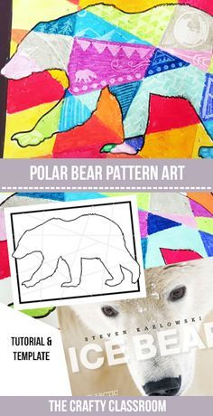 Patterned Polar Bear Art Project for Kids. Great for Arctic Unit Studies. Full Photo Tutorial: http://thecraftyclassroom.com/crafts/arctic-art-projects-for-kids/patterned-polar-bear-art-project/