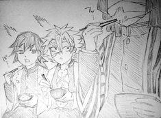 Anime Eyes, Manga Anime, Anime Art, Slayer Meme, Demon Slayer, Latest Anime, Demon Hunter, Art Reference Poses, Haikyuu Anime
