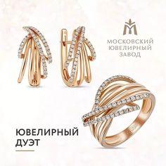 Girls Jewelry, Jewelry Accessories, Jewelry Design, Diamond Pendant, Diamond Rings, Fashion Earrings, Fashion Jewelry, Indian Jewelry, Unique Jewelry