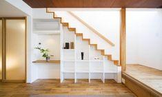 タグ「階段下収納」の記事一覧|SUVACO(スバコ)