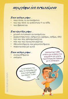 Speech Language Therapy, Speech And Language, Language Activities, Writing Activities, Elementary Teacher, Primary School, Ipa, Vocabulary Exercises, Classroom Board