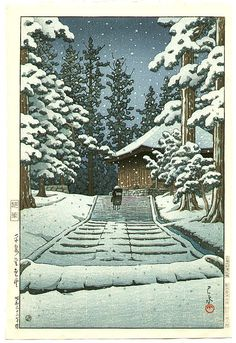 Hasui Kawase. Hiraizumi Hall of the Golden Hue.
