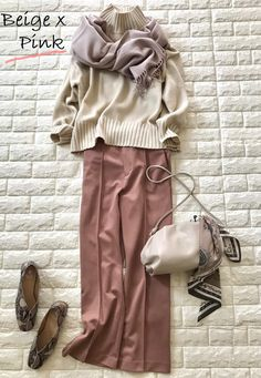 Comfortable Outfits, Stylish Outfits, Fashion Outfits, Womens Fashion, Spring Fashion, Winter Fashion, Modest Wear, Neutral Outfit, Colourful Outfits
