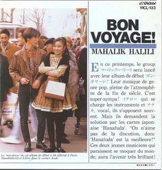MAHALIK HALILI   BON VOYAGE!  Vo.ななきさとえ G&All.津秦一郎 Album, Cover, Books, Bon Voyage, Music, Libros, Book, Book Illustrations, Card Book