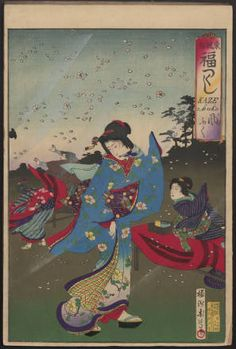 The Album of Nishiki e by Yōshū Chikanobu.1887-1890.Metropolitan Museum of Art (New York, N.Y.) Department of Asian Art. Japanese Illustrated Books.