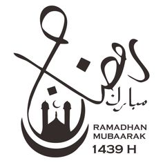 Ramadhan Mubarak,Ramadhan, Mosleem, Ramadhan Caligraphy, 1439H,Ramadan kareem, Ramadan,backdground , islamic , celibration , karim, ramadan karime,muslim , arabic , cultural , culture , god ,
