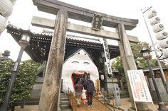 Setsubun Festival - FUKUOKA SHOWCASE