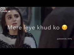 So heart touching. Pakistani Songs, Pakistani Dramas, Music Status, Song Status, Broken Heart Status, New Whatsapp Video Download, Mp3 Song Download, Download Video, Love Status Whatsapp