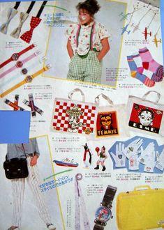 昔も今もチープ雑貨が大好き^^ 特にカラフルな物は眺めてるだけでもワクワクして元気が出てきます。 写真の雑誌の切り抜きは80年代半ば位の「ジュ... Japan Fashion, Fashion Art, Vintage Love, Vintage Art, Early 90s Fashion, Valley Girls, Graphic Design Illustration, Vintage Japanese, Kawaii