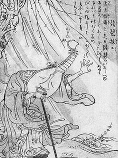 """sukumogami (付喪神, """"artifact spirit"""") are a type of Japanese spirit. According to the Tsukumogami-emaki, tsukumogami originate from items or artifacts that have reached their 100th birthday and thus become alive and aware. Any object of this age, from swords to toys, can become a Tsukumogami. Tsukumogami are considered spirits and supernatural beings, as opposed to enchanted items"""