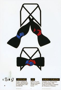 Japanese Poster: Affiches de Shigeo. Shigeo Fukuda. 1996.