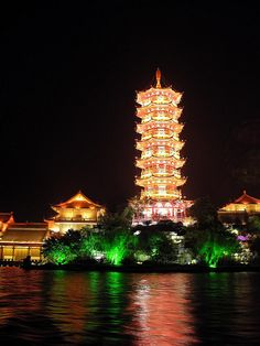 Guilin, China  | In China? try www.importedFun.com for Award Winning Kid's Science |