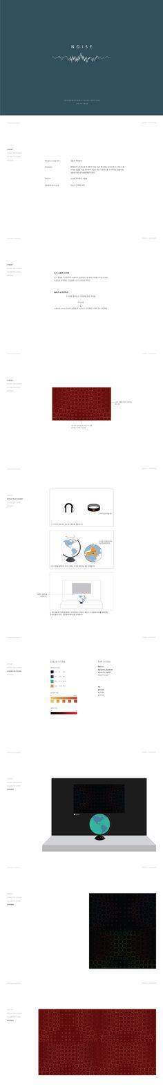 이소연 │ Information Visualization 2014│ Dept. of Digital Media Design │#hicoda │ hicoda.hongik.ac.kr
