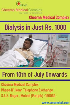 When the kidneys don't work properly, dialysis is used to perform the function of the kidneys. Cheema Medical Complex is going to organize dialysis treatment at just Rs.1000 from today onwards.
