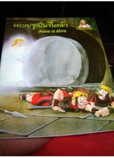 JESUS IS ALIVE / Thai - English Bible Storybook for Children / Thailand (Words of Wisdom)